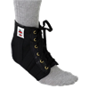 Core Lightweight Elastic Ankle Support