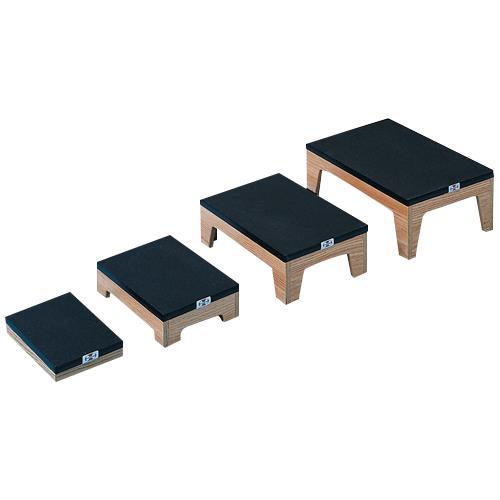 Hausmann Nested Footstools Treatment Stool