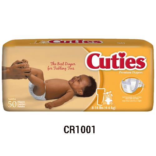 Cuties Baby Diapers Diapers And Wipes