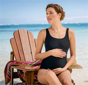 NUUR Maternity Swimsuits Pregnancy Bathing Suit Swimwear for Pregnant Women One Piece//Two Piece