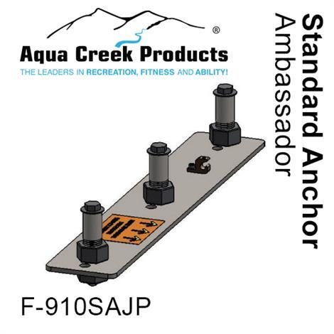 Aqua Creek Ambassador Pool Lift Anchor