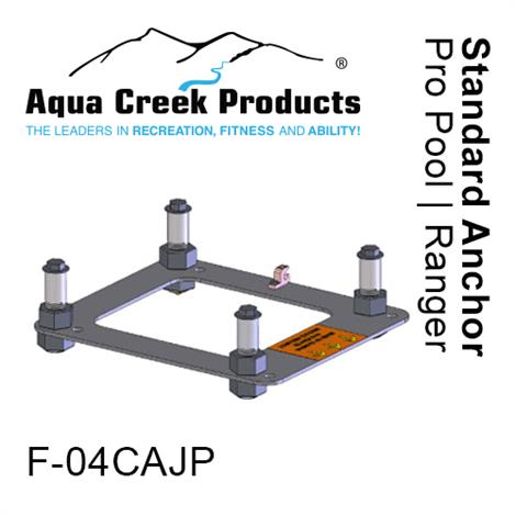 Aqua Creek Pathfinder, Pro Pool and Ranger Lift Anchor